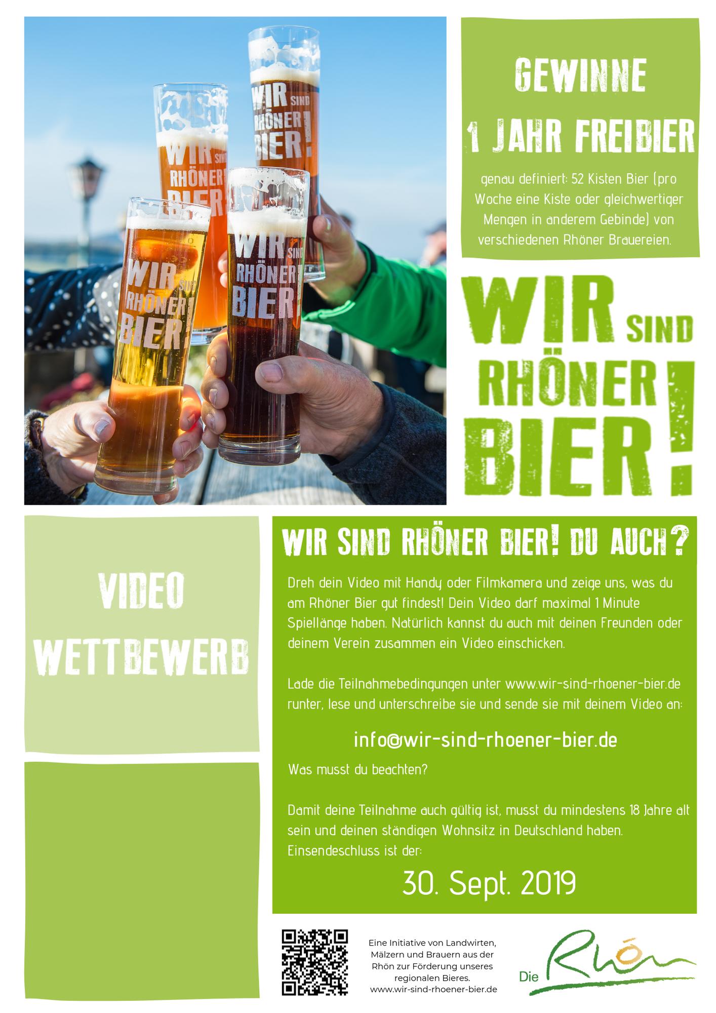 WSRB Video Wettbewerb Poster